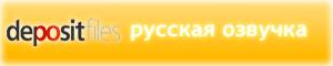 http://depositfiles.com/files/nakmghwm2